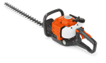 Image de HUSQVARNA TAILLE-HAIES 226 HD75S ROBUSTE